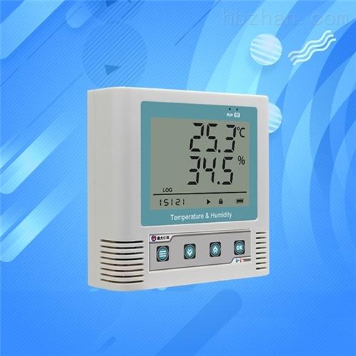 温湿度记录仪高精度工业阴凉柜温度计