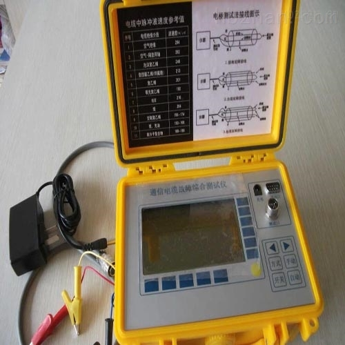BY-703D多脉冲电缆故障测试仪