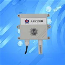 光照度传感器工业级RS485温湿度三合一