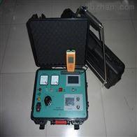 承装修试电力设施电缆识别仪