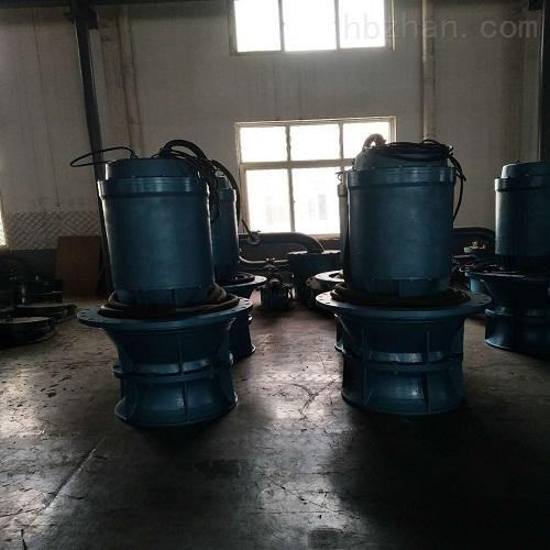 1300QZB系列潜水轴流泵大流量防汛潜水电泵