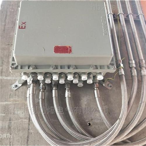 鋁合金隔爆型防爆接線箱