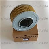 供应1141-00010液压油滤芯质量保证
