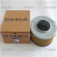 供應1141-00010液壓油濾芯保質保量