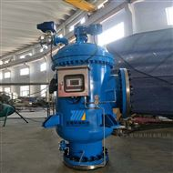 ZW-AGS-CF碳鋼防腐全自動自清洗過濾器