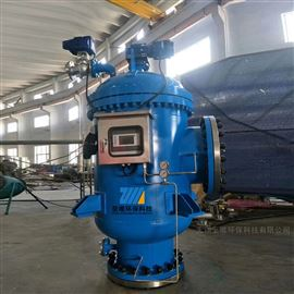 ZW-AGS-CF碳钢防腐全自动自清洗过滤器