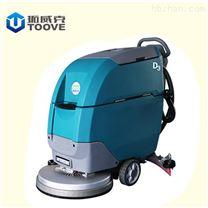 小型手推式多功能洗地機 小區物業保潔用