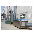 化工厂废气净化设备报价