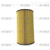 21040164 燃油滤芯21040164 厂家定制加工