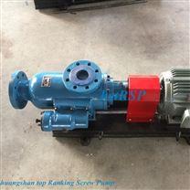 75.9m³/h鐵人HSND1300R46三螺桿泵