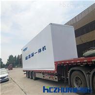 HCMag磁混凝处理设备系统技术方案