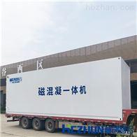 HCMag磁混凝处理设备沉淀系统的原理