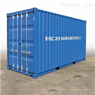 HCMag磁絮凝工业污水处理排放标准