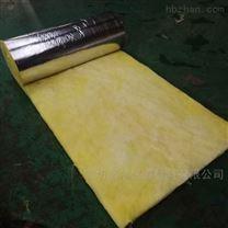 玻璃棉贴箔吸音板隔音棉