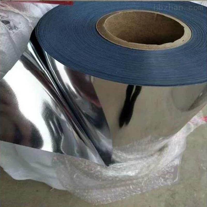 0.1—0.5双面阻燃PAP管道保温外护PAP复合铝塑片
