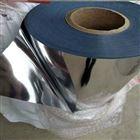 双面阻燃PAP管道保温外护PAP复合铝塑片