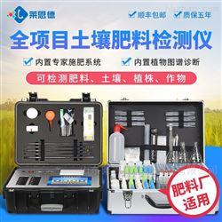 土壤施肥检测仪