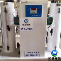 邢臺市標準型二氧化氯發生器操作簡單