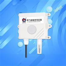 氧气浓度检测仪变送器