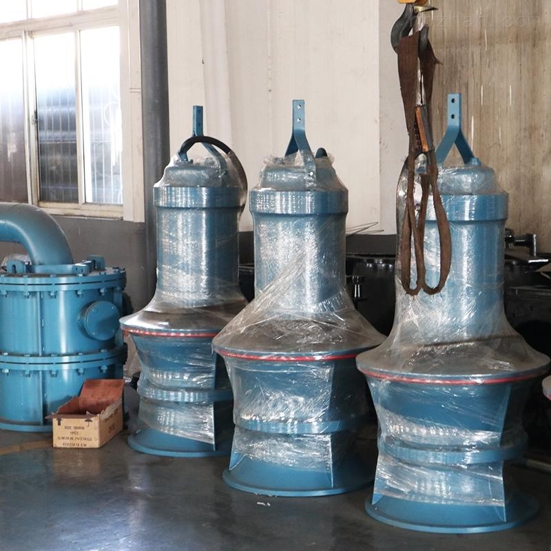 井筒式安装350QZB-50大流量潜水轴流泵