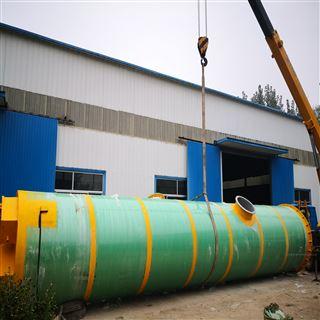 XYTBZ-800雨污分流一体化提升泵站