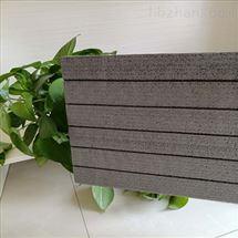 杭州高抗壓擠塑板廠家