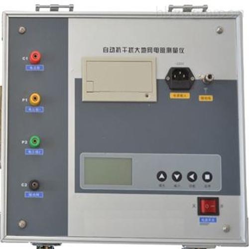 电力资质大地网接地电阻测试仪