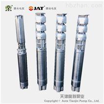 高扬程热水井用潜水泵_不锈钢材质_安装准备