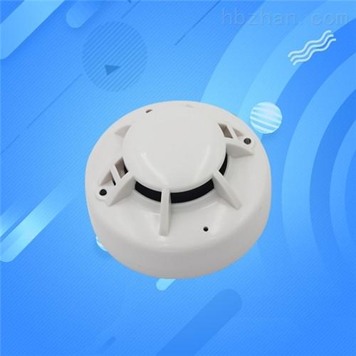 485型光电感烟火灾探测报警器