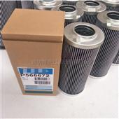供应P170608液压油滤芯P170608工艺*