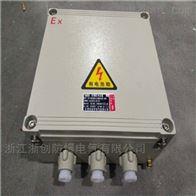 BJX-防爆电缆布线箱铸铝防爆接线箱