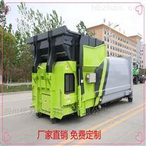 重慶專供-整體中轉設備-移動式垃圾壓縮機