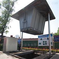 綿陽地埋式壓縮垃圾站中轉運站廠家
