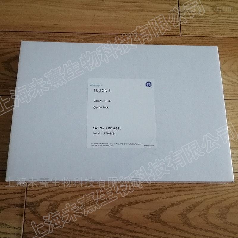 英国沃特曼fusion5胶体金滤纸A4纸大小