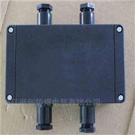 BKX8050-化工厂专用防爆防腐接线箱厂家