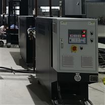 河南反应釜油式模温机