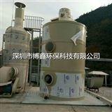 BX-FQ-002线路板酸雾废气处理喷淋塔