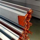 HFJ-10-25/120鋁合金外殼管式滑觸線