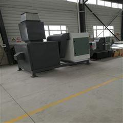 废气治理工业废气处理设备有哪些