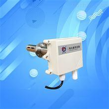 管道式二氧化碳温湿度一体变送器