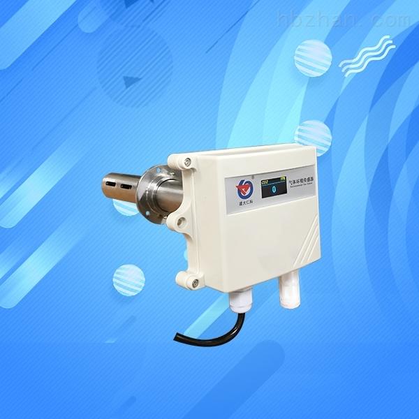 管道式二氧化碳传感器CO2浓度监测