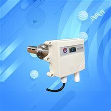 管道式二氧化碳变送器