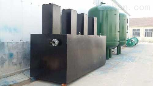 威海印染污水处理设备