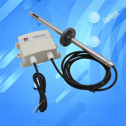 油烟监测系统厨房油烟传感器