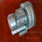 物料输送RB-1010高压鼓风机
