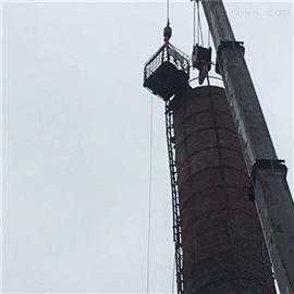 高空作业扒烟囱公司