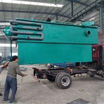 造纸厂平流气浮装置