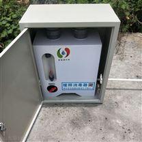 广西农村饮水安全消毒设备--缓释消毒器