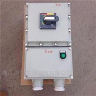BDZ51-汙水處理器防爆斷路器廠家