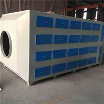 河北活性炭箱 废气吸附净化处理设备